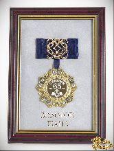 Орден в багете С Юбилеем 65 лет! Золотой папа (синий бант, ажур, накл.)