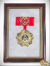 Орден в багете С Днем Рождения! (красный бант, ажур)