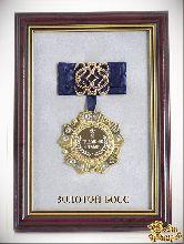 Орден в багете За трудолюбие и талант! Золотой босс (синий бант, ажур, накл.)