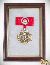 Орден в багете За золотое сердце! (красный бант, стразы)