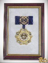 Орден в багете Золотая мама! (синий бант, ажур)