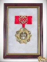 Орден в багете Глава семьи! (красный бант, ажур)