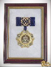 Орден в багете Самому лучшему папе на свете! (синий бант, ажур)