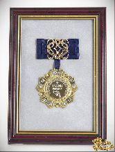 Орден в багете Клевому рыбаку(синий бант, ажур)