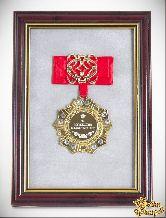 Орден в багете За мужество в замужестве! (красный бант, ажур)