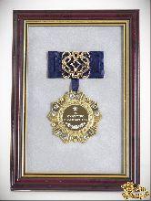 Орден в багете За мужество в замужестве! (синий бант, ажур)