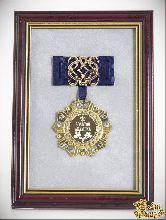 Орден в багете золотой дедушка! (синий бант, ажур)