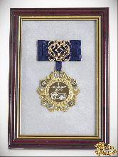 Орден в багете Любимому мужу за веру и верность! (синий бант, ажур)