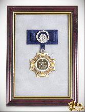 Орден в багете Лучшему шефу всех времен и народов! (синий бант, стразы)