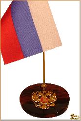 Герб и знамя Круглая из обсидиана