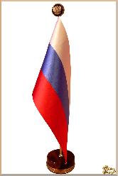 Герб и знамя Знаменосец из обсидиана
