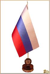Герб и знамя Авангард из обсидиана