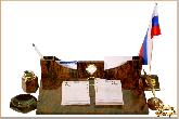 Письменный набор Дипломат из обсидиана