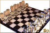 Шахматы Кварц из обсидиана