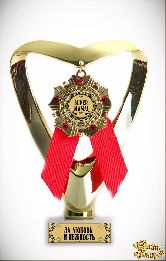 Кубок подарочный Сердце Super мама (орден, красный)