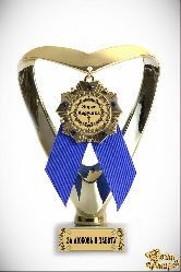 Кубок подарочный Сердце Super дедушка (орден, синий)