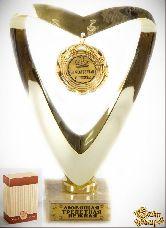 Кубок подарочный Сердце Божественная женщина