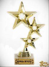 Кубок подарочный Три звезды Король вечера!