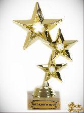 Кубок подарочный Три звезды Звездного пути!