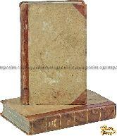 Fischer Johann Eberhard (Фишер И.Э.) Sibirische Geschichte (Сибирская История) В 2-х томах