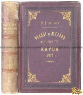 Гиппиус В. Осады и штурм крепости Карса в 1877 г.