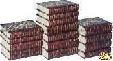 Голиков И.И. Деяния Петра Великого мудрого преобразителя России в 15-ти томах (2-е издание)