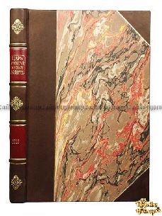 Старая книга Заозерский А.И. Царь Алексей Михайлович в своем хозяйстве