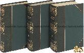 Каспари А.А. Всемирная история в 4 томах