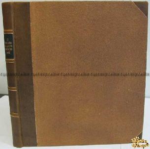 Антикварная книга Котошихин Г. О России в царствование Алексея Михайловича. 1-е издание