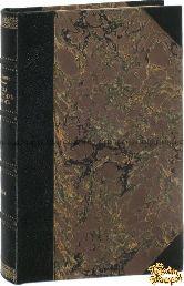Лемке М. Эпоха цензурных реформ. 1859 - 1865 гг. С 4-мя портретами
