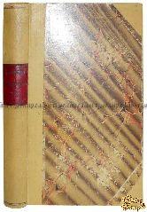 Моммзен Т. История Рима в 4 томах