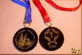 Медаль O43 OO1 из обсидиана