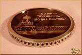 Медаль O43 OO2 из обсидиана