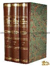 Николай Михайлович, вел. кн. Граф Павел Александрович Строганов (1774-1817) в 3 томах