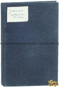 Старинная книга Павлов П. В. Тысячелетие России