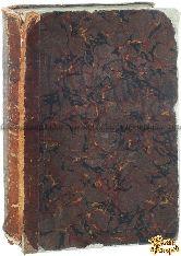 Пекарский П. Маркиз де-ла-Шетарди в России 1740—1742 годов. Перевод рукописных депеш французского посольства в Петербурге