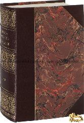 Письма русских государей и других особ царского семейства в 5 томах в одном переплете