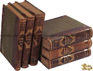 Букинистическая книга Пфлуг-Гартунг Всемирная история в 6 томах