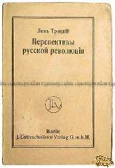 Троцкий Л. Д. Перспективы русской революции