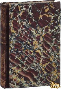 Старая книга Уложение, по которому суд и расправа во всяких делах в Российском государстве производится