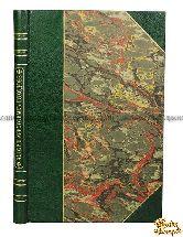 Успенский Ф.И. История крестовых походов