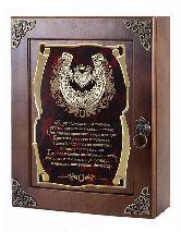 Ключница Подкова (сердце) Кому подкова в дом попадает...