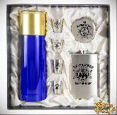 Набор Мужской подарок с синим термосом За храбрость и силу воли...