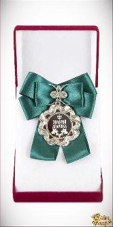 Медаль Волна Большой бант зеленый Золотой дедушка