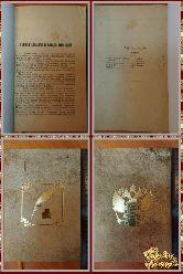 Полное собрание сочинений А. П. Чехова, том 10