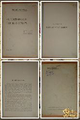 Человеческое понятие о мире, Р. Авенариус, 1909 г.