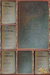 Полное собрание сочинений Г. П. Данилевского, том 7-8-9-10, 1901 г.