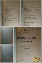 Фридрих Ницше. Собрание сочинений, Странник и его тень, том 7