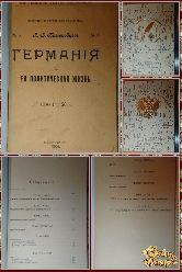 Германия и ее политическая жизнь, Новгородцев Л.В. 1904г.