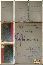 Леонид Андреев, Рассказы и пьесы, том 4, 1907 г.